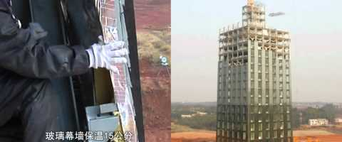 Changing the History: Building a 30-Story Hotel in 15 days. China Broad Group by lalala0504