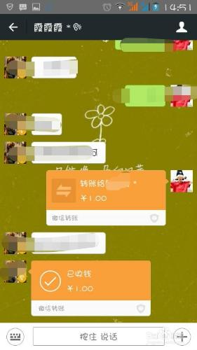 How to Use WeChat Wallet