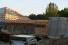 Trwają prace nad budynkiem z basenem pływackim