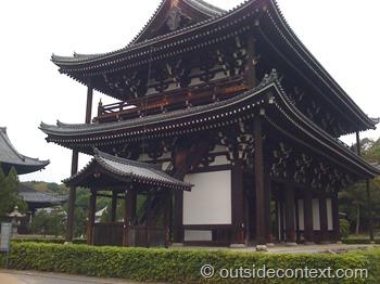 A Kyoto temple