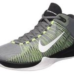 Nike Zoom Ascention Men's Basketball Shoe