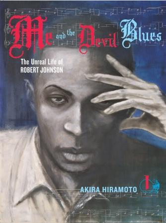 https://i2.wp.com/www.basugasubakuhatsu.com/blog/wp-content/uploads/2008/07/me-and-the-devil-blues-1.jpg