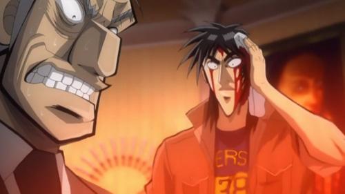 Real men don't cry, Kaiji