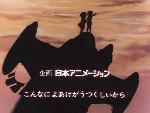 Because the dawn is beautiful; Future Boy Conan