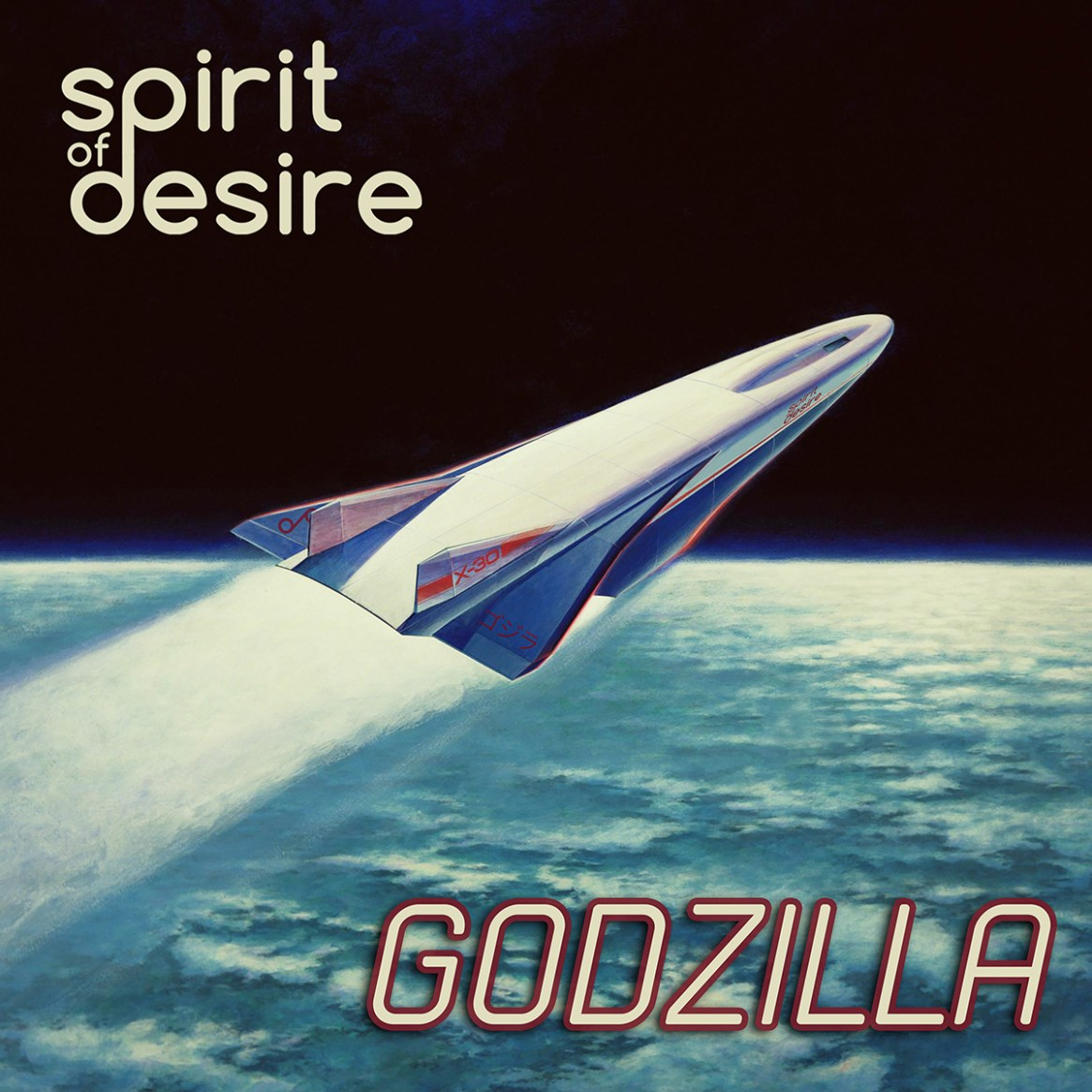 GODZILLA_SINGLE_COVER_WEB