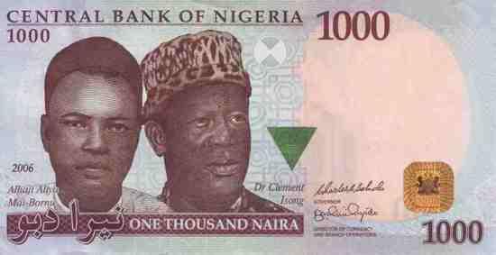 Nigeria: No cards, please