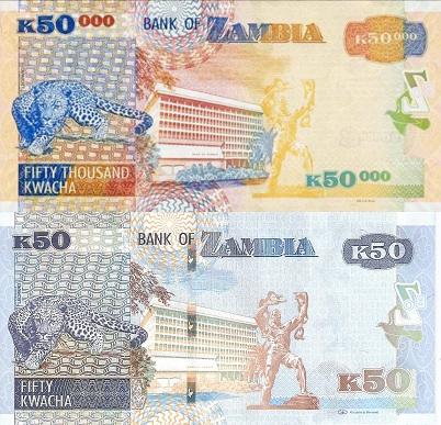 Old and New Zambian Kwacha