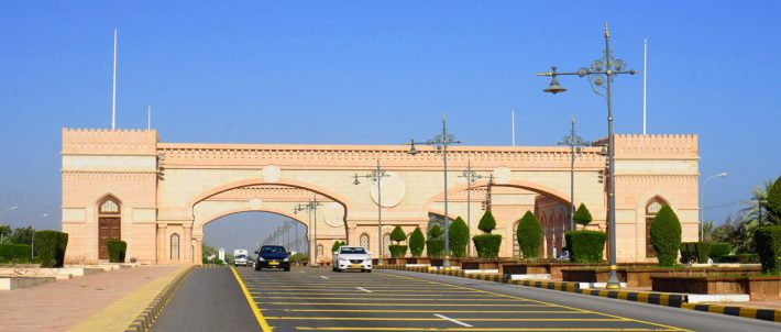 Sohar Gate