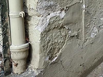 Kosten Beratung zum Hauskauf Gutachter Sockel Mauern: Wie feucht? Beratung vor Hauskauf Baumängel Baumangel