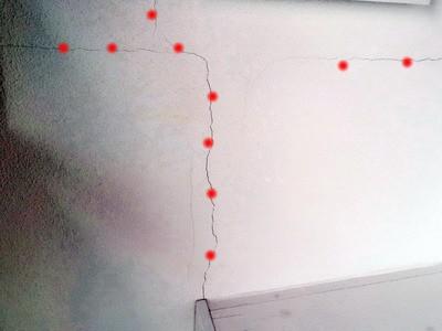 Risse im Innenputz Bild Bauschaden-Baumangel Bauschäden