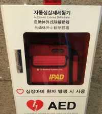 Ipad als Defibrillator