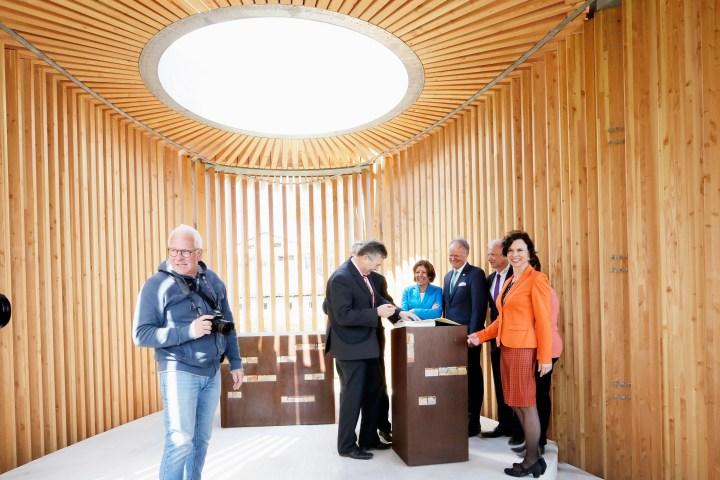 Pavillon Bayer und Uhrig LGS Landau am 18.4.2015