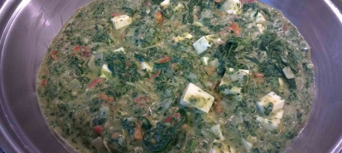 Palak Paneer (Indisches Spinat-Curry)