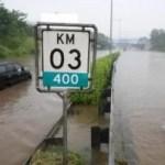 Süd – Jakarta unter Wasser