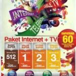Internet: Doppelter Preis oder doppelte Geschwindigkeit