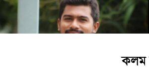 এবার চট্টগ্রামে ভিপি নুরের বিরুদ্ধে ডিজিটাল নিরাপত্তা আইনে মামলা
