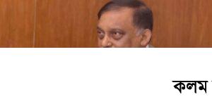 হেফাজত শাপলা চত্বর তাণ্ডবের পুনরাবৃত্তি ঘটাতে চেয়েছিল   স্বরাষ্ট্রমন্ত্রী