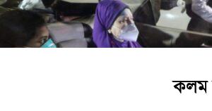 হাসপাতালেই চলছে খালেদা জিয়ার পরীক্ষা-নিরীক্ষা | মেডিকেল বোর্ড গঠন
