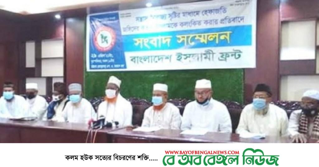 The Islamic Front has demanded the banning of Hefazat-e-Islam and Khilafah Majlis