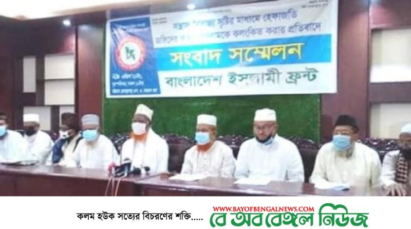 The Islamic Front has demanded the banning of Hefazat and Khilafah Majlis
