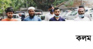 পুলিশ-বিজিবি'র ওপর হামলা চালিয়ে আফগানিস্তানে 'হিজরত' করতে চেয়েছিল ৪ জঙ্গি