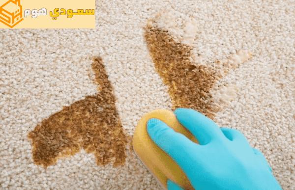 شركات تنظيف سجاد بالرياض
