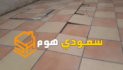 شركة اصلاح هبوط البلاط بحي الشفا