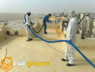 شركة عزل فوم بولي يوريثان في الرياض 0536287874