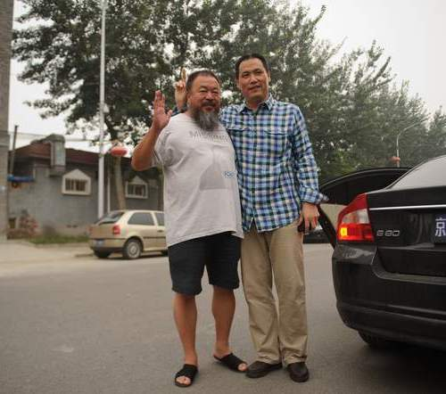 China manhandles reporters trying to cover Pu Zhiqiang 's trial