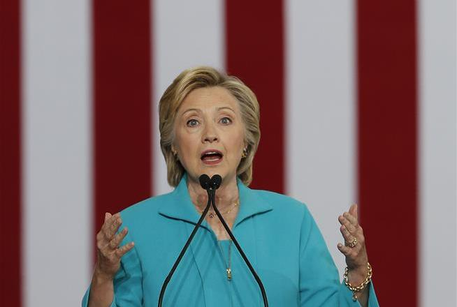 Hillary Clinton 's laptop has disappeared