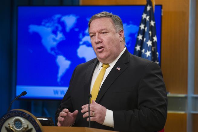 U.S wrongly terminates 1955 treaty with Iran
