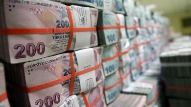 Photo of Turkey's Islamic banking assets to 'double' in decade