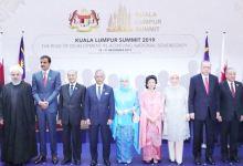 Malaysia, Turkey, Iran  discuss creating unified Muslim Cryptocurrency 2