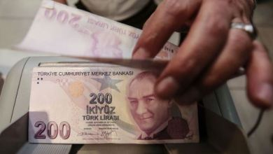 Turkey: 2020 budget earmarks $8.6B for investment 4