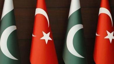 Photo of Pakistan-Turkey Free Trade Agreement talks in April