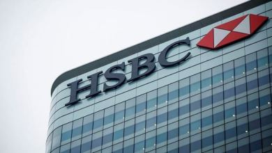 Photo of HSBC to cut 35,000 jobs over falling profits