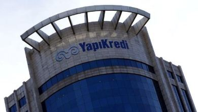 Photo of UniCredit cuts further its stake in Turkey's Yapi Kredi