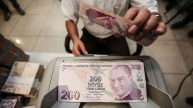 Photo of Turkey: Banking sector net profit at $1.33B in January
