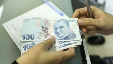Photo of Turkey: Private banks pledge support in face of virus