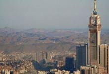 Turkey's 'Consubcon' to meet investors in Saudi Arabia 2