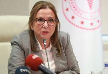 Photo of Turkey calls off events to stem spread of coronavirus
