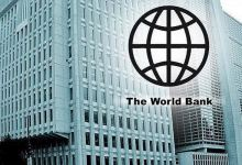 Photo of World Bank unveils additional virus relief package