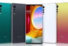 Photo of LG's stylish mid-range Velvet smartphone gets its grand reveal