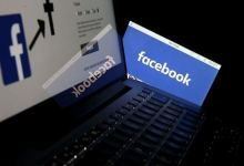 Photo of Facebook to build internet infrastructure in Africa