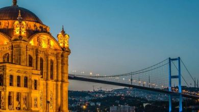 Photo of Istanbul ranks 16th among top 100 emerging ecosystems