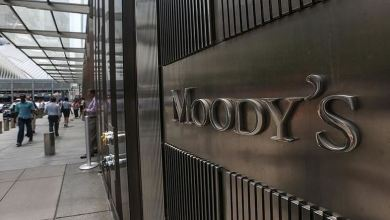 Photo of G20 economies set for bigger hit from pandemic: Moody's