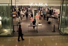 Inditex invests in technology to merge online with in-store shopping 11