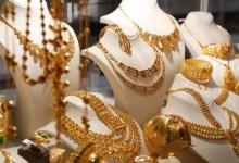 Photo of Turkey Jewellery exports has 60% increase in June 2020