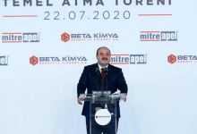 Turkey breaks ground on a largest glue factory in Middle East & Eastern Europe 11