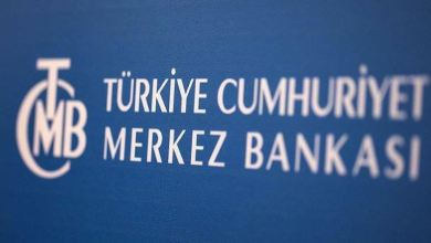 Turkey's Central Bank keeps interest rates steady 6